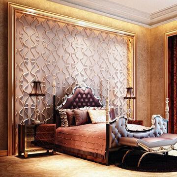 تصاميم جبس بورد لغرف النوم المرسال