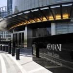 armani hotel dubai - 104530