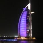 فندق برج العرب - 104532