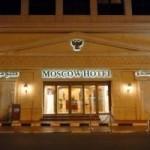 moscow hotel dubai - 104526