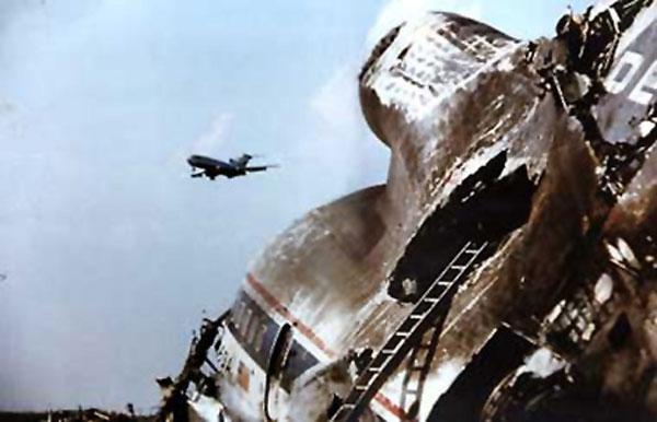 http://www.almrsal.com/wp-content/uploads/2014/03/Delta-Air-Lines-Flight-191.jpg