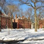 اكبر جامعة في العالم . . . جامعة هارفارد