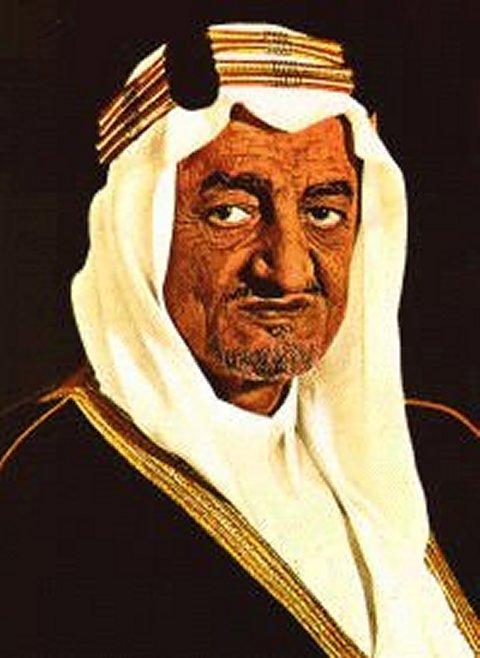 الملك فيصل بن عبدالعزيز آل سعود المرسال