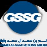 مجموعة غانم بن سعد آل سعد القابضة . . . اكبر شركة في قطر