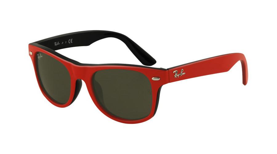 aa0bdccf5 نظارات أطفال من ريبان | المرسال