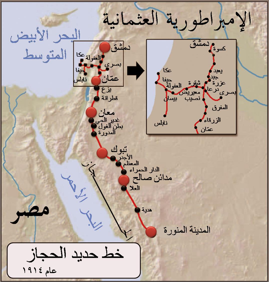 موقع خط حديد الحجاز على الخريطه | المرسال