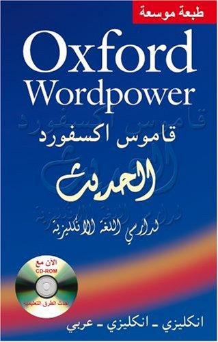 قاموس لونجمان انجليزي انجليزي عربي pdf