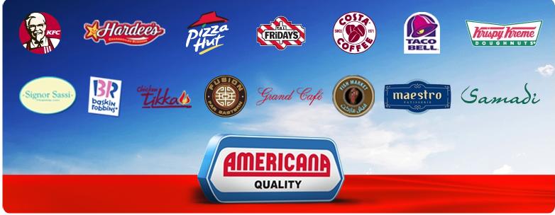 صور لمنتجات مجموعة امريكانا