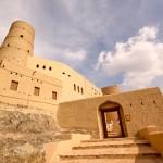 Bahla Fort - 115471