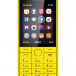 احدث جوالات نوكيا الرخيصة هذا العام Nokia 225