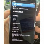 سامسونج جالكسي اس 3 بشريحتين Samsung Galaxy S3 Dual-Sim