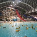 الحديقة المائية العالمية - 112286