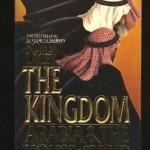 كتاب المملكة - 126764