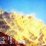 القنبلة النووية الباكستانية
