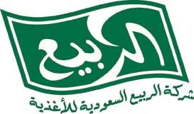 افضل الشركات الغذائية في السعودية المرسال