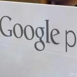 شعار متجر جوجل - 128792