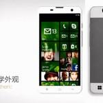جوال ويندوز فون جديد هايسنس ميرا 6 Hisense Mira