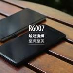 صور و سعر الموبايل الصيني اوبو Oppo R6007