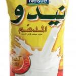 الحليب المجفف  Powered Milk Powder - 135659