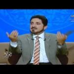 الدكتور عدنان إبراهيم و برنامج الاسوة الحسنة