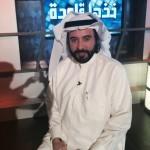 الدكتور صلاح الراشد و برنامج خذها قاعدة في رمضان