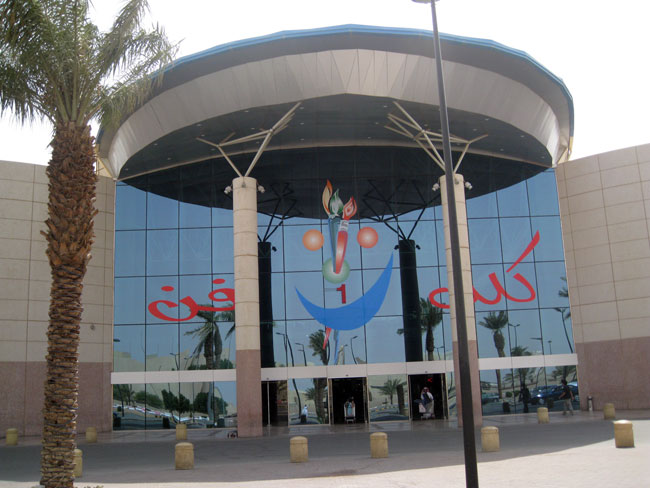 f7c9734f4 ... الحياة مول الرياض - 137421 hayat mall ...