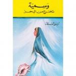 قائمة من الكاتبات الكويتيات