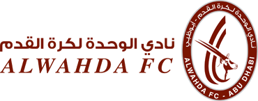 شعار نادي الوحدة الاماراتي المرسال