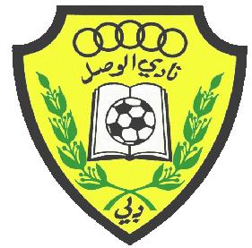 شعار نادي الوصل الاماراتي المرسال