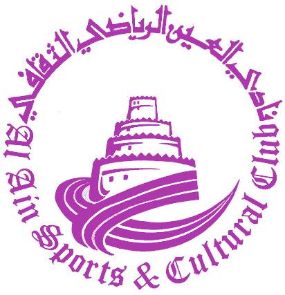 شعار نادي العين الاماراتي المرسال