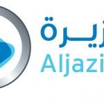 شركة الجزيرة للاجهزة المنزلية