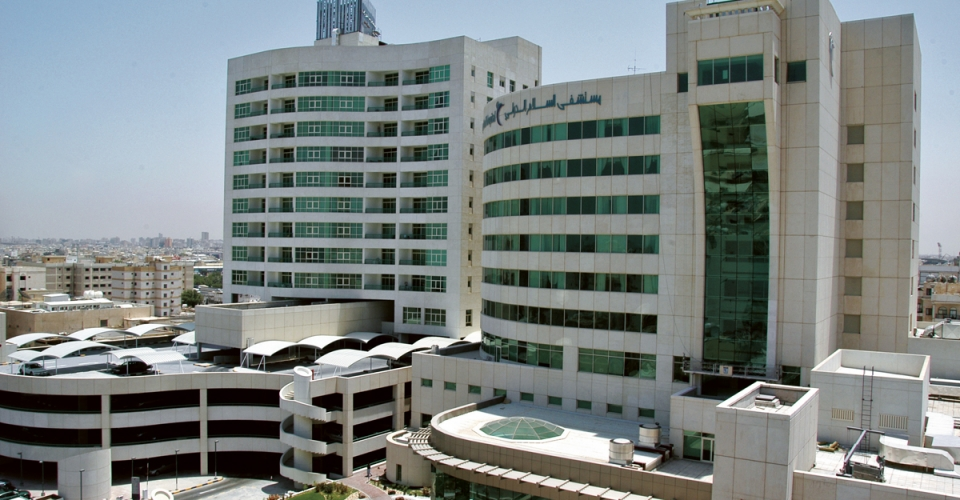 al salam hospital Al salam hospital or hopital de la paix (arabic: مستشفى السلام طرابلس ‎) founded in 1996, is a private hospital located in tripoli, lebanon and.