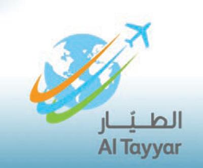 مجموعة الطيار للسفر والسياحة المرسال