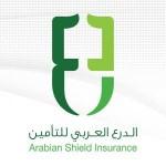 شركة الدرع العربي للتامين التعاوني