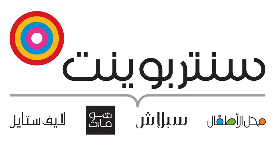 c950005f9a507 افضل محلات ملابس الاطفال في السعودية