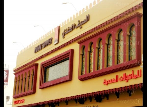 افضل المطاعم الهندية بالسعودية المرسال