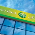 بنك دبي الاسلامي ... DIB