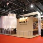 شركة دبي القابضة