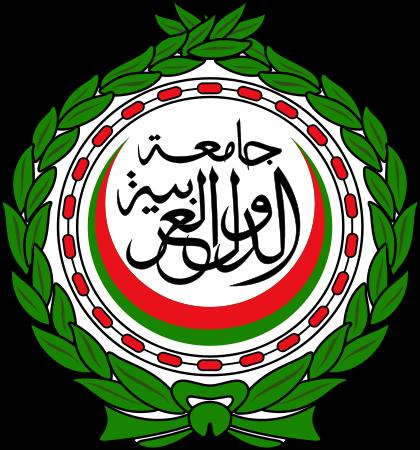 Image result for جامعة الدول العربية