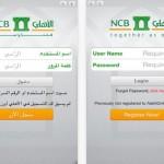 تطبيق البنك الأهلي التجاري AlAhliToken
