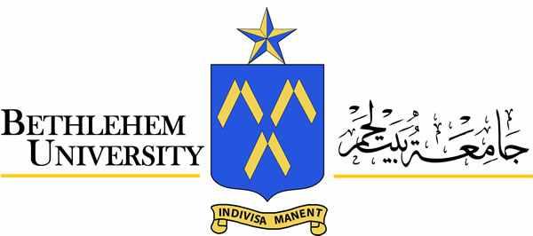Вифлеемский университет