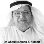 اهم انجازات عبدالرحمن السميط رحمه الله