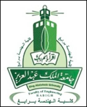 جامعة الملك عبد العزيز | المرسال