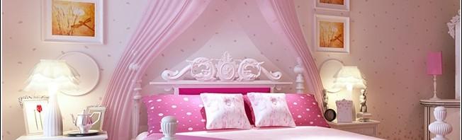 غرف نوم ورديه | المرسال