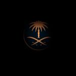 تطبيق الخطوط السعودية Saudi Airlines