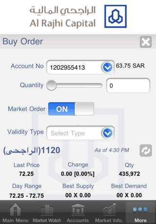 تطبيق تداول الراجحي Al Rajhi Tadawul Mobile المرسال