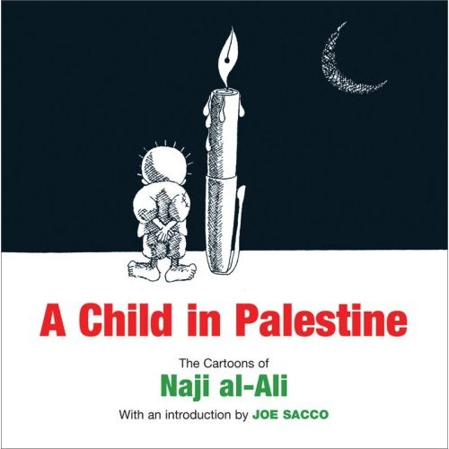 رسومات ناجي العلي A-Child-in-Palestine