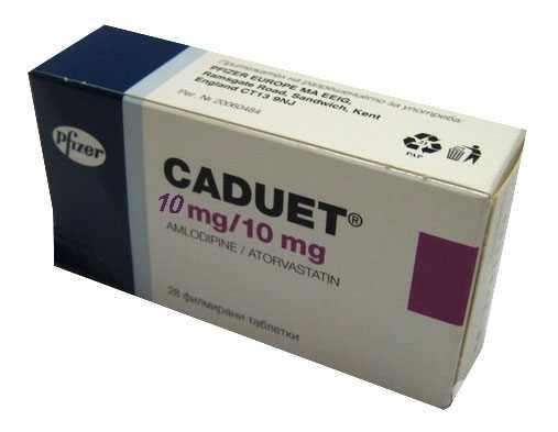 املوديبين Amlodipine املور لعلاج الذبحة الصدرية المرسال