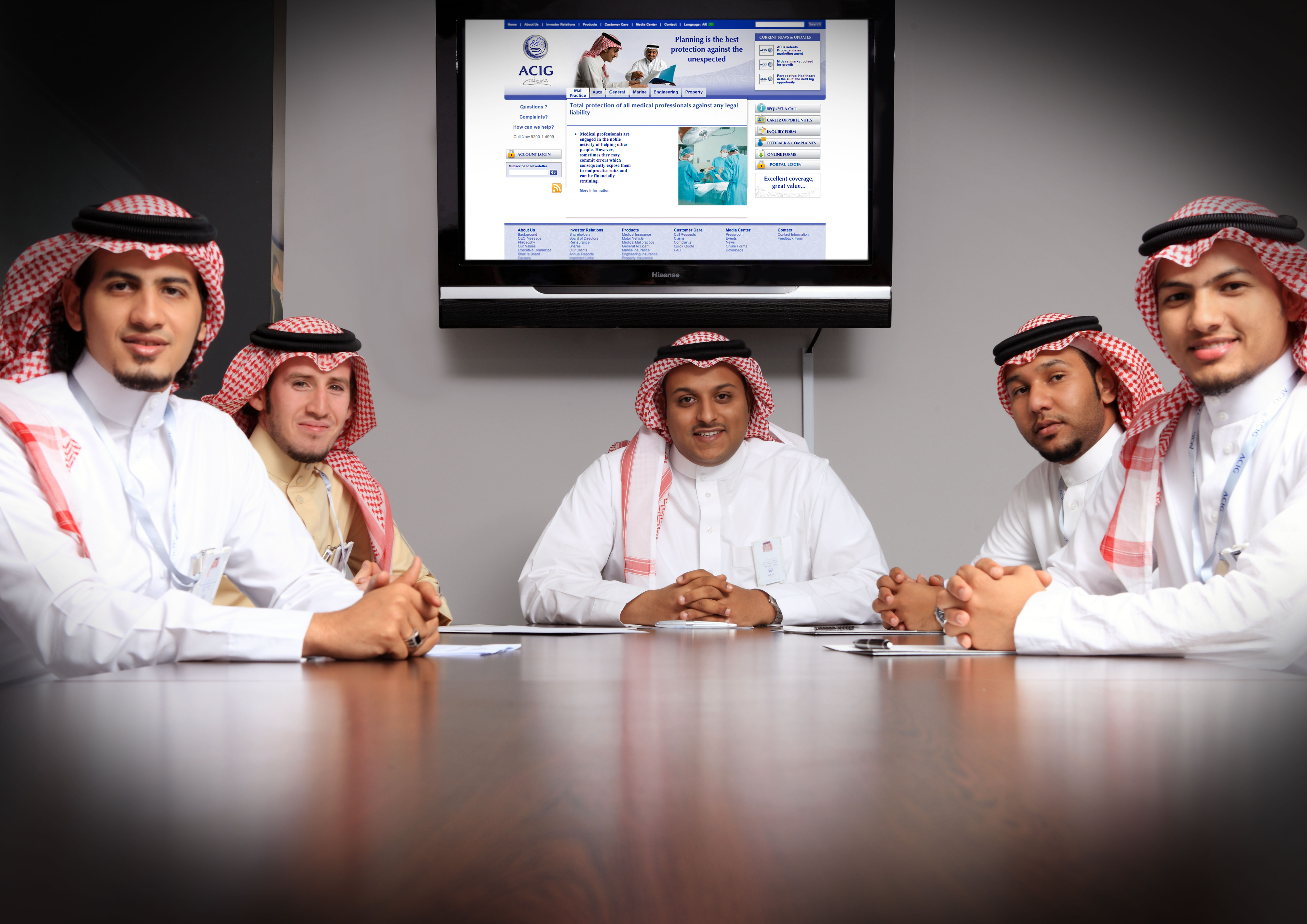 شركة أسيج السعودية للتأمين - المرسال