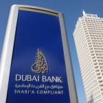 بنك دبي ... Dubai Bank
